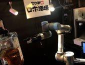 مطعم يعتمد على روبوت كنادل فى طوكيو لمواجهة نقص العمالة.. اعرف القصة