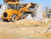 صور.. إزالة 269 حالة تعد على أراضى الدولة ببنى سويف وأسيوط والأقصر