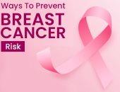 في شهر التوعية.. كيف تحمي المكسرات من سرطان الثدي