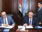 """بروتوكول تعاون بين الإسكندرية والجامعة الألمانية لتنفيذ مشروع """"الهوية البصرية"""""""