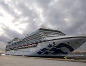 """تايوان تمنع السفن السياحية الدولية من الرسو فى موانئها لتفشى فيروس """"كورونا"""""""
