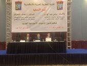صور.. الغرفة التجارية بالإسكندرية تناقش قانون التأمينات الاجتماعية الجديد