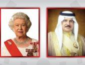 ملك البحرين يهنئ الملکة إلیزابیث بمناسبة ذکری اعتلاءها العرش