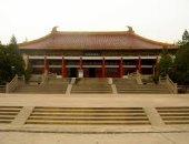 المتاحف الصينية تفعل المعارض الالكترونية على الانترنت