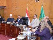 محافظ الإسماعيلية يلتقى أعضاء مجلس أمناء بيت العائلة المصرية
