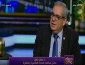 ممثل الصحة العالمية بالقاهرة: مصر تشهد نقلة نوعية فى النظام الصحى.. فيديو
