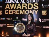 قمة مصر للأفضل تكرم الدكتورة رانيا المشاط على انجازاتها فى السياحة بمصر