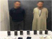 ضبط عاطلين بتهمة الإتجار فى المواد المخدرة بأسيوط