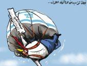 """كاريكاتير صحيفة أردنية.. خطة السلام وراء نجاة ترامب مع من """"العزل"""""""