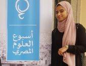 ياسمين طالبة بصيدلة الزقازيق تتأهل للمشاركة فى مسابقة عالمية بكوريا الجنوبية