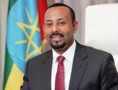 الأمم المتحدة: الجراد يتسبب بأزمة غذاء لنحو مليون مواطن إثيوبى
