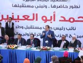 أهالى الجيزة يدعمون رجل الصناعة محمد أبو العينين فى الانتخابات التكميلية.. صور