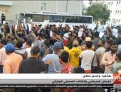 الكيل طفح.. عمال يتظاهرون في قطر بعد تأخر سداد رواتبهم لـ 4 أشهر.. فيديو