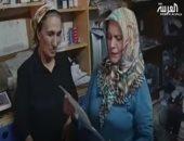 سلطان التحرش.. جيران أردوغان يروون واقعة تحرشه بسيدة وعقاب والده.. فيديو