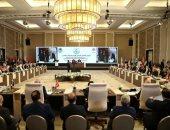برلمانيون عرب يلتقون فى الأردن لمناقشة خطة ترامب للسلام