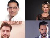 """انطلاق تصوير مسلسل """"اختراق 2"""" لـ أحمد عيد ومي سليم وطلال السدر"""