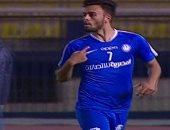 اهداف مباريات اليوم السبت 8 / 2 / 2020 بالدورى المصرى
