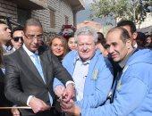 """محافظ الفيوم يُسلم 30 منزلاً ومشروعات صغيرة بقرية """"الريان"""".. صور"""
