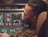 الطيار الموقوف بسبب محمد رمضان يروى تفاصيل إيقافه مدى الحياة.. فيديو