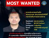 ننشر أول صورة للمشتبه به فى تنفيذ مذبحة المركز التجارى بتايلاند
