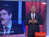 """""""الديهى"""": ما أنجزه السيسى خلال رئاسة مصر للاتحاد الأفريقى لم يتحقق فى 100عام"""
