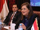 وزيرة التخطيط: 3 تحديات تواجه التنمية فى العالم وبدأنا مواجهتها بخطة شاملة