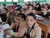 انتظام الدراسة بـ538 مدرسة بنظام الفترتين وتوزيع 20 ألف بوستر على تلاميذ الغربية