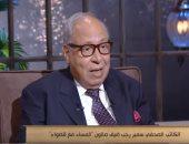 سمير رجب: الصحافة دي بتاعة معلمين.. وفي رئيس تحرير نص معلم
