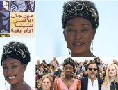 تكريم النجمة الأفريقية مايمونا ندياى فى مهرجان الأقصر للسينما الأفريقية