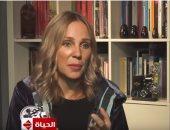 """شيرين رضا: مهتمة حاليا بالسينما.. و""""رأس السنة"""" أول دور كوميدى أقدمه"""