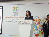 فيديو.. أنيسة حسونة تطلق مبادردة قلب أمين.. ومايا مرسى تبكى لاستذكارها نجلها