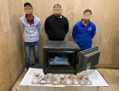 أمن القاهرة يكشف غموض واقعة سرقة خزينة من داخل شركة بحلوان