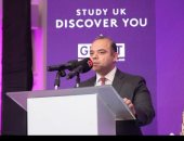 المجلس الثقافى البريطانى يمنح محمد فريد رئيس البورصة المصرية جائزة التميز