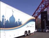 شاهد.. يابانى يقيم مسجدا متنقلا على ظهر شاحنة لتوفير مكان للمسلمين للصلاة