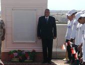 محافظ جنوب سيناء يقرر مد خدمة رئيس مدينة شرم الشيخ لمدة عام