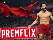 ضربة جديدة للاحتكار القطرى.. الدوري الإنجليزي قريباً على طريقة Netflix