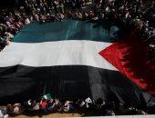 الألاف يحتجون على خطة ترامب للسلام فى الرباط المغربية