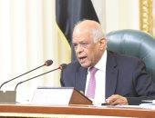 رئيس البرلمان يدعو النواب للتبرع بمكافأة العضوية 3 أشهر لصالح صندوق تحيا مصر