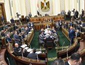 قبل مناقشته فى الجلسة العامة.. تعرف على تفاصيل مشروع قانون تنظيم دار الإفتاء