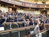 البرلمان يوافق على المواد المنظمة لشروط واجرءات ترخيص البنوك