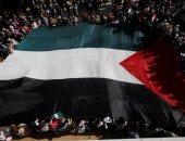 مسيرة وطنية بالرباط تضامنا مع الشعب الفلسطينى