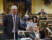 مجلس النواب يحذف الفقرة الأولى من المادة 29 بقانون التمويل الاستهلاكى