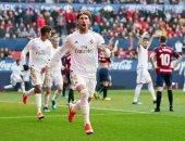 موعد مباراة ريال مدريد ضد مانشستر سيتى فى دورى أبطال أوروبا