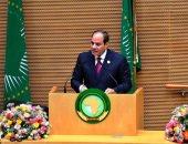 الرئيس السيسى يعود من أديس أبابا بعد المشاركة فى قمة الاتحاد الإفريقى