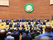 """""""الاتحاد الإفريقى"""": قمة غير عادية مايو المقبل لمتابعة الأوضاع بالقارة"""