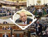 """البرلمان يوجه رسالة طمأنينة لـ""""أصحاب الأعمال"""".. إلغاء عقوبة الحبس واستبدالها بالغرامة تشجيعا للاستثمار المحلى والأجنبى.. نواب: نقطة أساسية لإعطاء صورة جيدة عن مصر وستنعكس إيجابيا على الاقتصاد المصرى"""