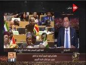 """مندوب مصر بالاتحاد الإفريقى: القاهرة تركت """"بصمة قوية"""" خلال رئاستها للاتحاد"""
