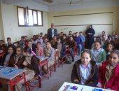 """""""الصحة"""" توزع خططًا للوقاية من الأمراض المعدية على المدارس"""