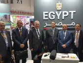 صور.. وزير التنمية المحلية يشهد افتتاح المنتدى الحضرى العالمى فى أبوظبى