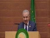 رئيس وزراء فلسطين بالقمة الأفريقية: خطة ترامب تحرمنا من الاستقلال